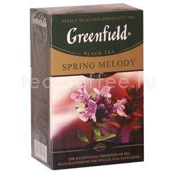 Чай Greenfield Spring Melody 100 гр Россия