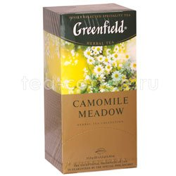 Чай Greenfield Camomile Meadow Пакетики Россия