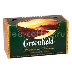 Чай Greenfield Premium Assam Пакетики Россия