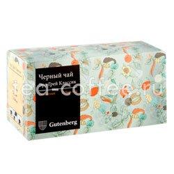 Чай Gutenberg Эрл Грей Классик в пакетиках 25 шт
