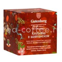 Gutenberg Клубника в шампанском в пирамидках 12 шт