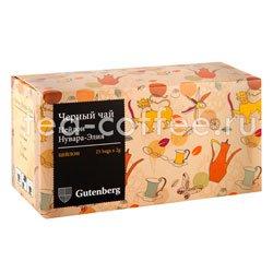 Чай Gutenberg Цейлон Нувара-Элия в пакетиках 25 шт