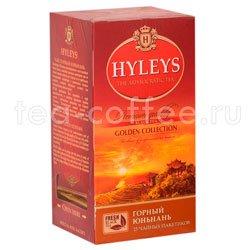 Чай Hyleys Горный Юньнань 25 пак по 2 гр