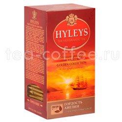 Чай Hyleys Гордость Англии (25 пак по 2 гр)