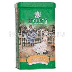 Чай Hyleys Английский зеленый 125 гр Россия