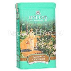 Чай Hyleys Зеленый с жасмином 125 гр Шри Ланка