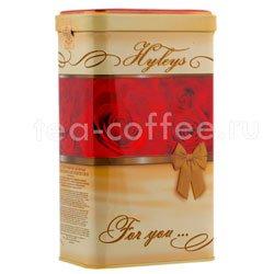 Чай Hyleys в подарочной упаковке 125 гр ж.б.