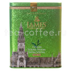 Чай James Grandfather Greentea Soure Tin. Зеленый, ж.б. 150 гр