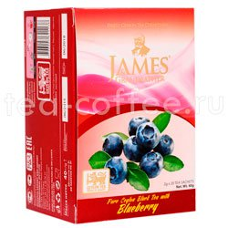 Чай James Grandfather Blueberry черный в пакетиках