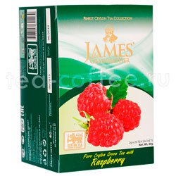 Чай James Grandfather Raspberry зеленый в пакетиках
