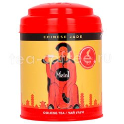 Чай Julius Meinl Китайский Нефрит 100 гр ж.б