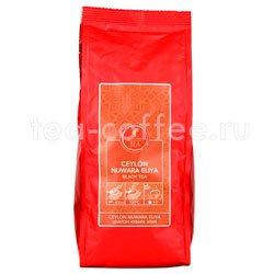 Чай Julius Meinl Black Tea Ceylon Nuwara Eliya