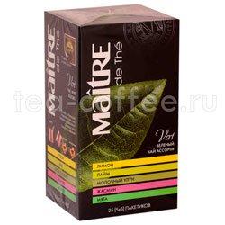 Чай Maitre зеленый Ассорти 25 пак Франция