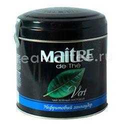 Чай Maitre Нефритовый ганпаудер 100 гр Франция