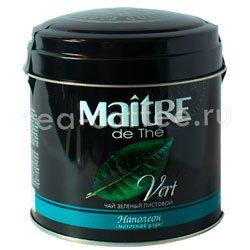 Чай Maitre Наполеон 100 гр. Молочный улун Франция