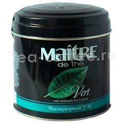 Чай Maitre Высогорный У-И 100 гр Франция