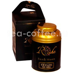 Подарочный чайный набор Riche Natur Sun Valley и кулон 400 гр Шри Ланка