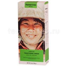 Чай Sense Asia зеленый 100 гр Вьетнам
