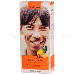 Чай Sense Asia эрл грей тропик 100 гр Вьетнам