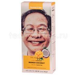 Чай Sense Asia черный манго и кокос 100 гр Вьетнам
