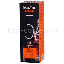 Подарочный набор Sense Asia Moscow Teapins 5 видов черного чая Вьетнам