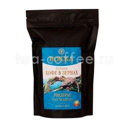Кофе Rokka в зернах Гондурас 200 гр