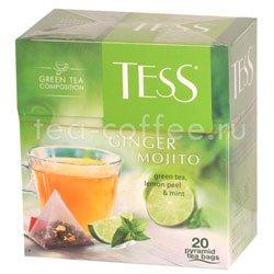 Чай Tess зеленый Ginger Mojito (Лимонная кожура и мята) пирамидки 20 пак. Россия
