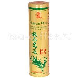 Чай Король обезьян Чжен Чин китайский паровой зеленый чай  Китай