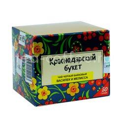 Чай Краснодарский букет черный с васильком и мелисой 50 гр