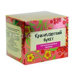 Чай Краснодарский букет Черный с малиной 50 гр