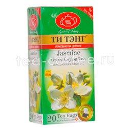 Чай Ти Тэнг зеленый жасмин в пакетиках Шри Ланка
