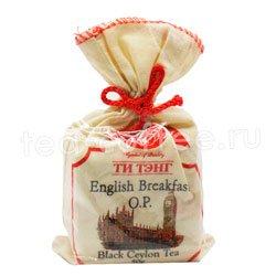 Чай Ти Тэнг Английский завтрак 50 гр Шри Ланка