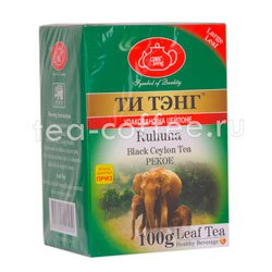 Чай Ти Тэнг Рухуна 100 гр Шри Ланка