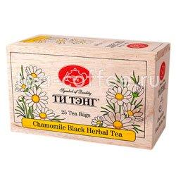 Чай Ти Тэнг Ромашка 25 пакетиков  Шри Ланка