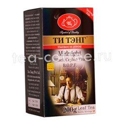 Чай Ти Тэнг черный для полуночников 200 гр  Шри Ланка