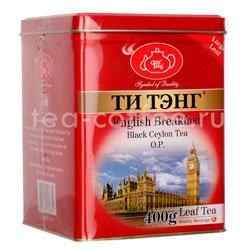 Чай Ти Тэнг Английский завтрак 400 гр Шри Ланка