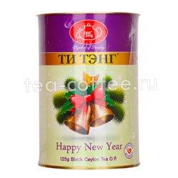 Ти Тэнг Новогодний колокольчик в металлической банке 125 гр Шри Ланка