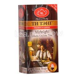 Чай Ти Тэнг черный для полуночников в пакетиках Шри Ланка