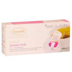 Чай Ronnefeldt Jasmine Gold/Жасмин Голд в сашете Германия