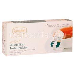 Чай Ronnefeldt Assam Bari/Ассам Бари в сашете Германия