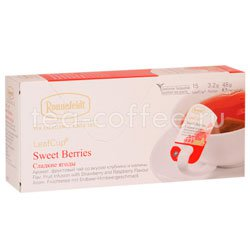 Чай Ronnefeldt Sweet Berries / Сладкие Ягоды саше на чашку 15х3,2г (Leaf Cup) Германия