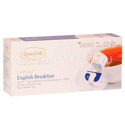 Чай Ronnefeldt English Breakfast/Английский завтрак в сашете Германия