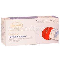 Чай Ronnefeldt English Breakfast/Английский завтрак в сашете на чайник