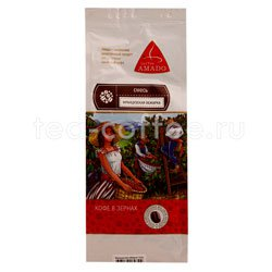Кофе Amado в зернах Французская обжарка 200 гр