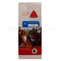 Кофе Amado в зернах Гватемала Антигуа 200 гр
