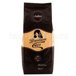Кофе Brasiliana в зернах Арабика 1 кг
