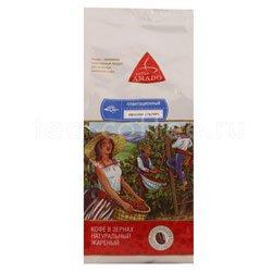 Кофе Amado в зернах Мексика Altura 500 гр