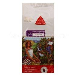 Кофе Amado в зернах Лесной Орех 500 гр