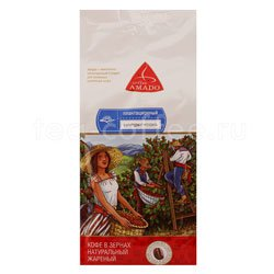 Кофе Amado в зернах Марагоджип Мексика 500 гр