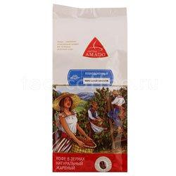 Кофе Amado в зернах Марагоджип Никарагуа 500 гр